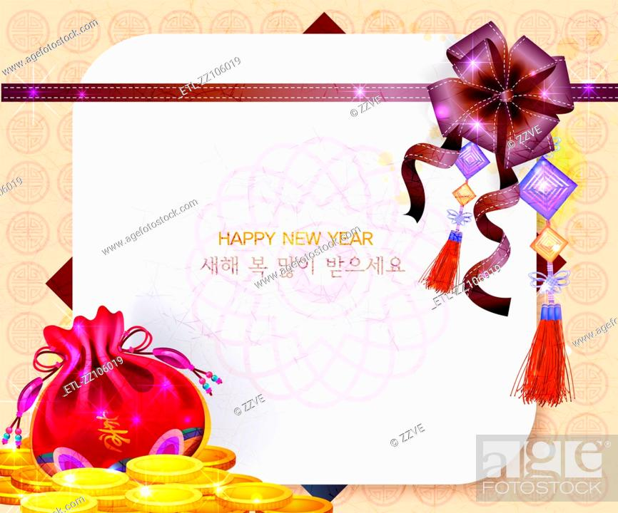 Stock Photo: Chinese happy new year card with traditional element of china.