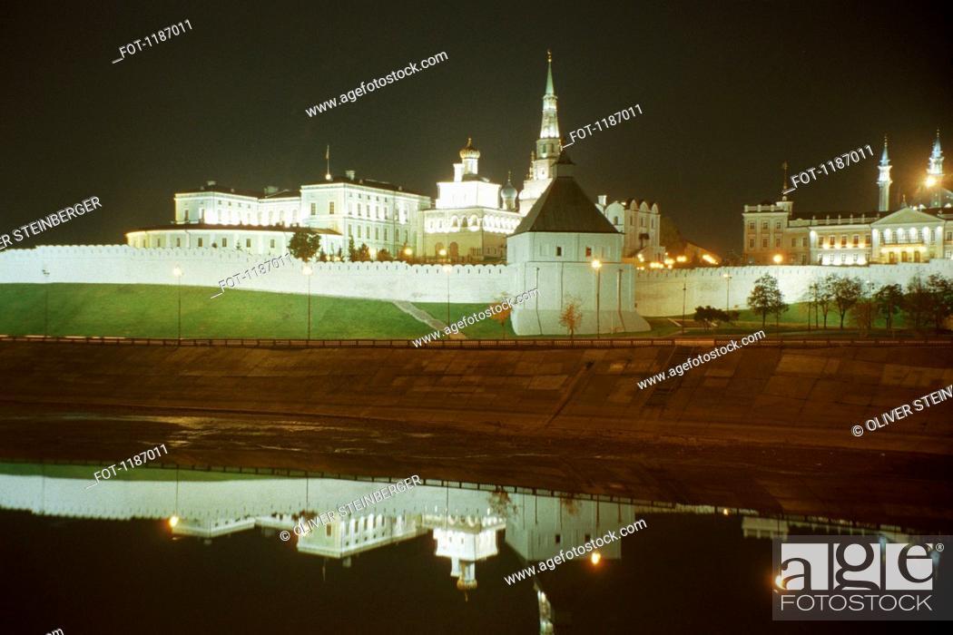 Stock Photo: Complex of the Kazan Kremlin at night.