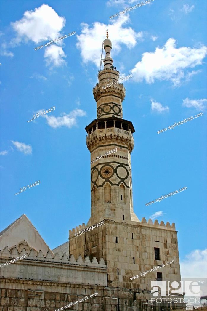 Stock Photo: Syria - Damascus.