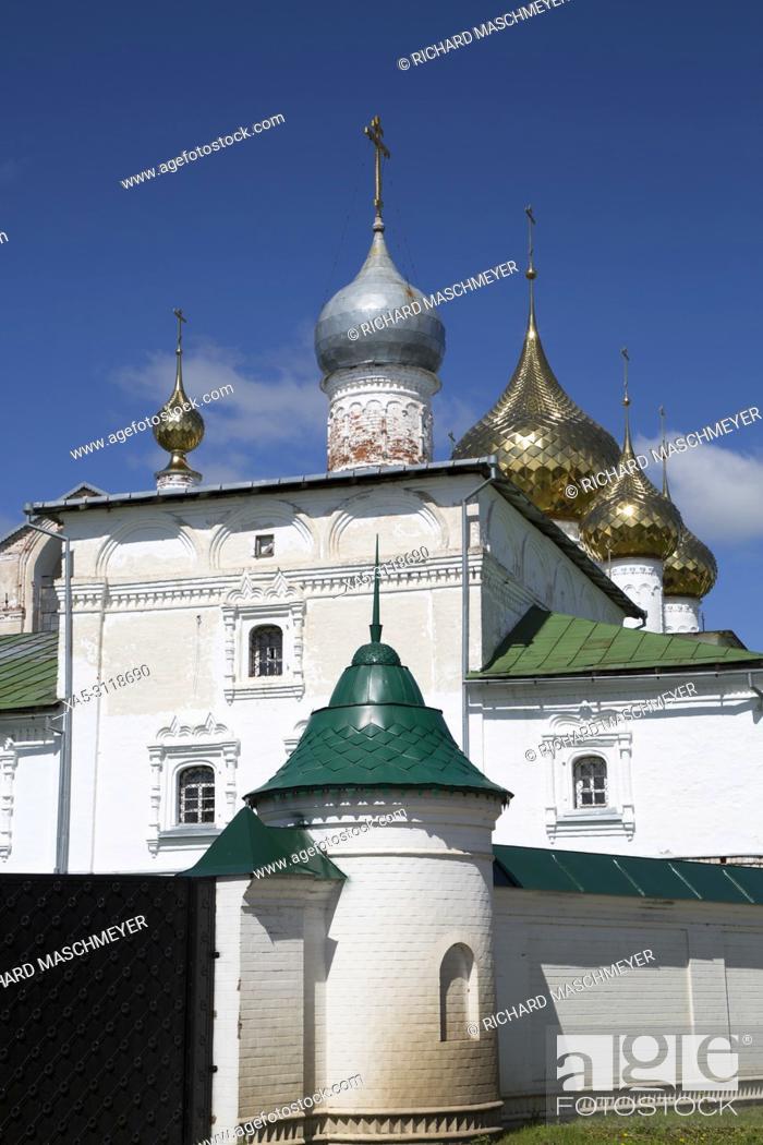 Stock Photo: Resurrection Monastery, Uglich, Golden Ring, Yaroslavl Oblast, Russia.