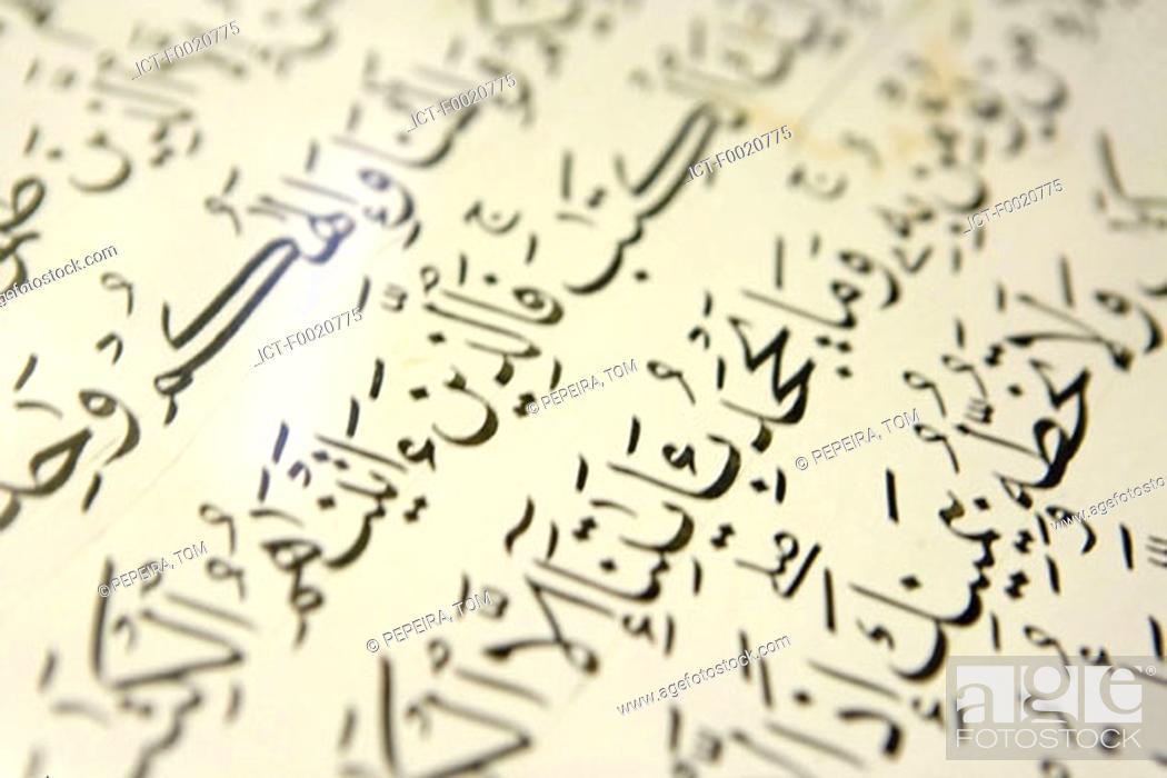 Stock Photo: Jordan, Amman, Blue Mosque, close-up of Koran.