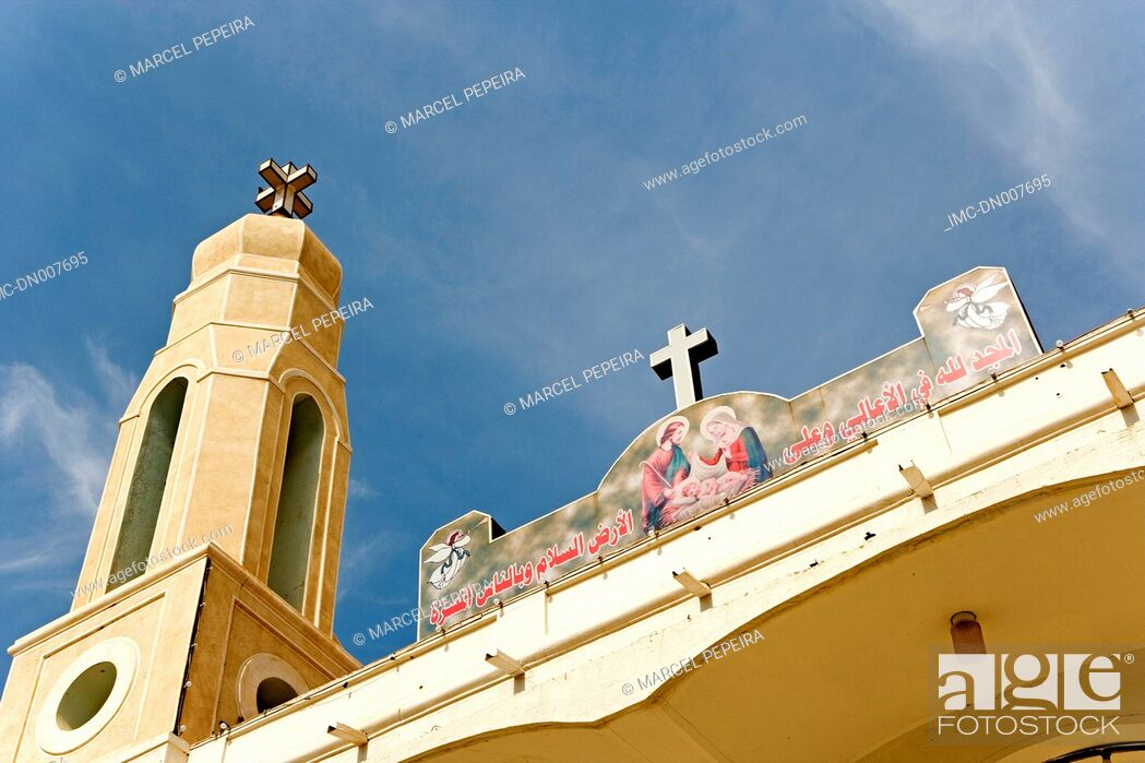 Stock Photo: Sudan, Khartoum, coptic cathedral santa maria.