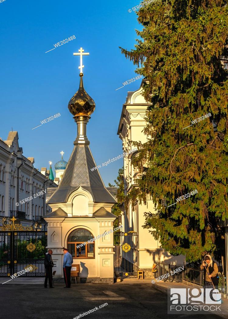 Stock Photo: Svyatogorsk, Ukraine 07. 16. 2020. The main entrance to territory of the Svyatogorsk Lavra in Ukraine, on a sunny summer morning.