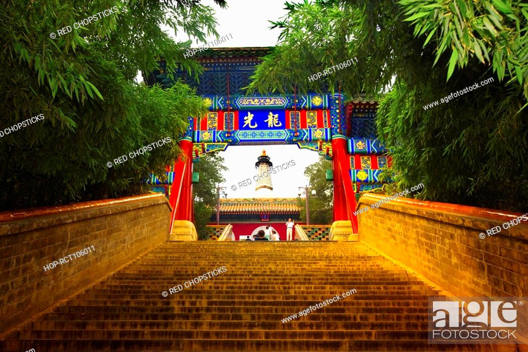 Stock Photo: Low angle view of a gate, Beihai Park, Beijing, China.