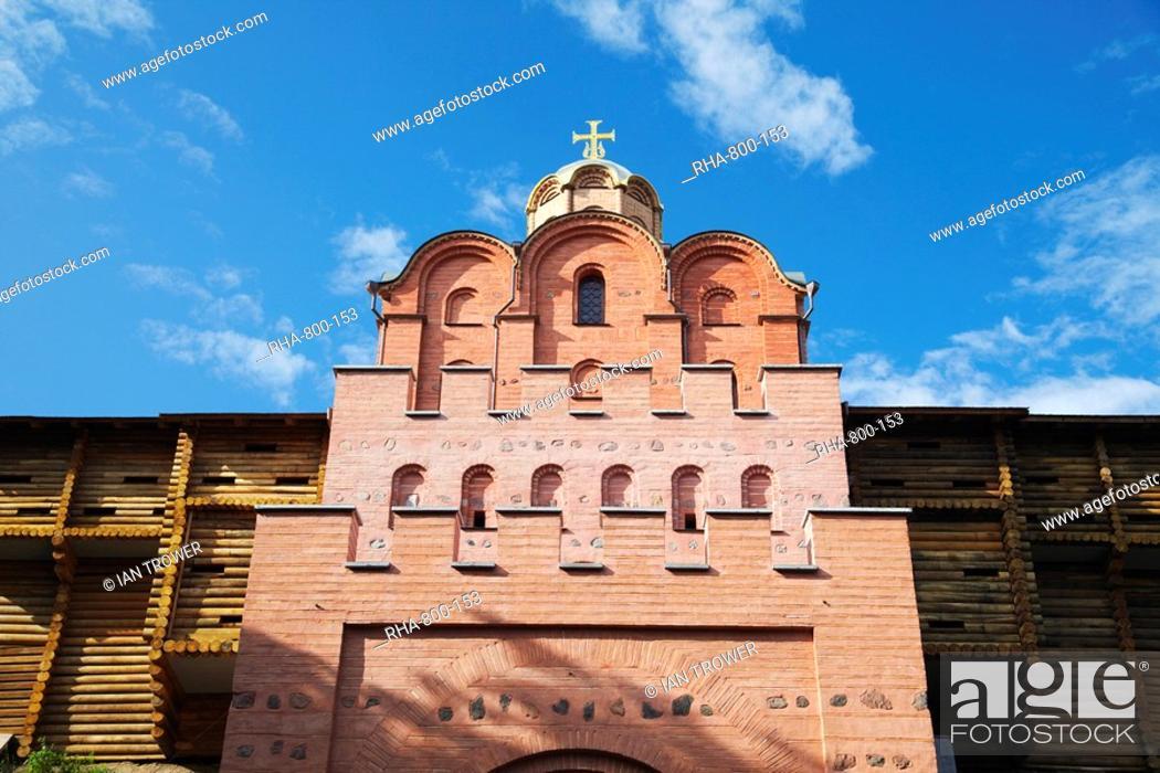 Stock Photo: Golden Gate Zoloti Vorota, Kiev, Ukraine, Europe.