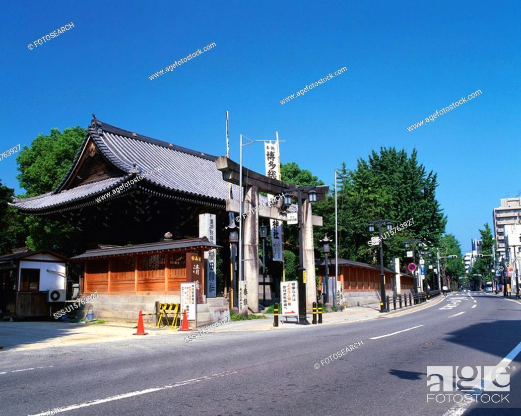 Stock Photo: Kushida Shrine in Fukuoka.