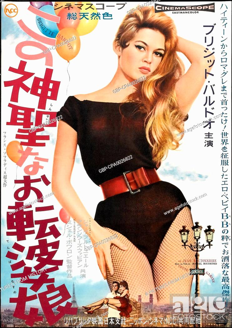 Stock Photo Japan Japanese Advertising Poster For The French Film Cette Sacre Gamine Or This Naughty Girl Starring Brigitte Bardot 1956