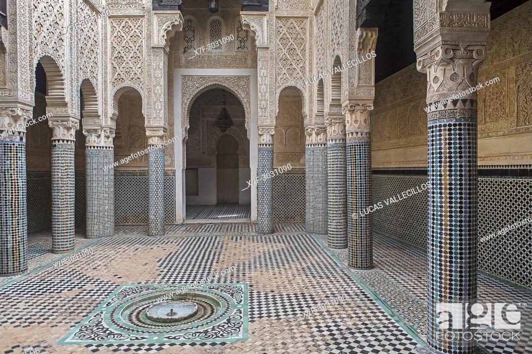 Stock Photo: Medersa Abu al-Hassan, Sale, near Rabat, Morocco.