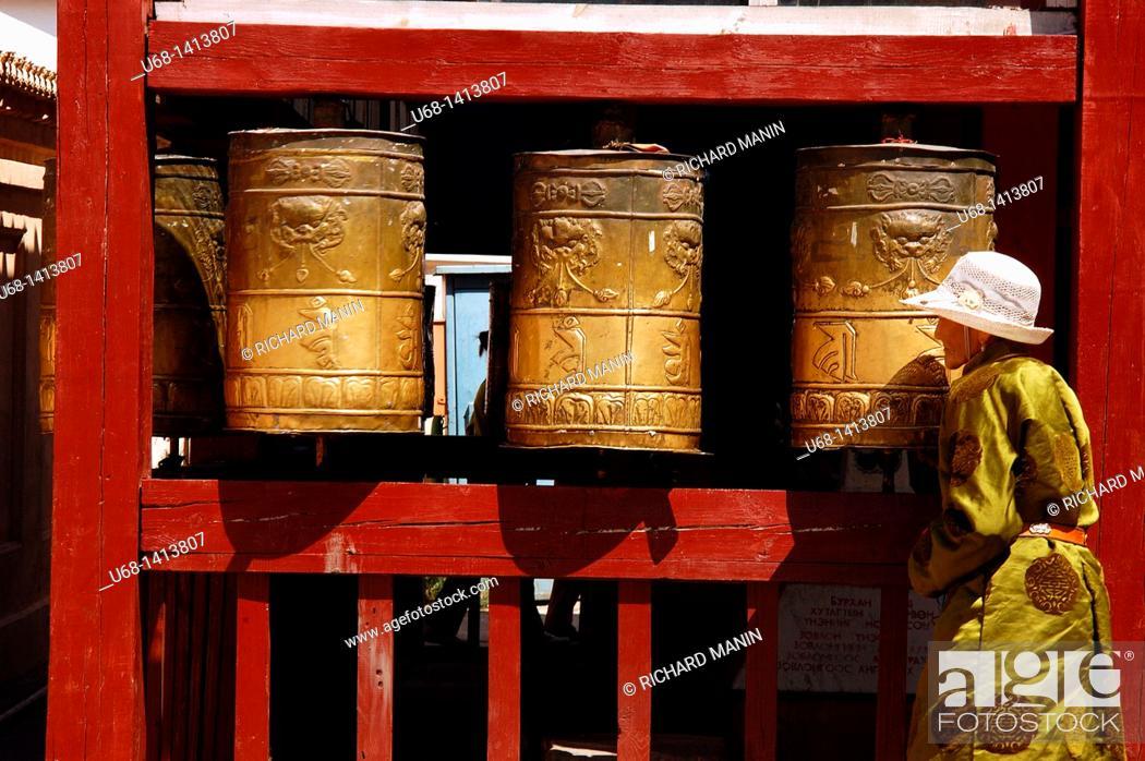 Stock Photo: Gandantegchenling monastery, an important center of Buddhist teaching, Ulan Bator, Mongolia.