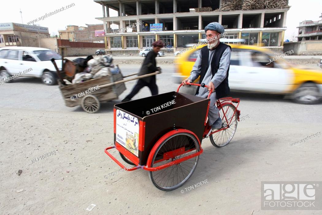 Second hand bicycles from Holland are donated to Afghanistan, Stock