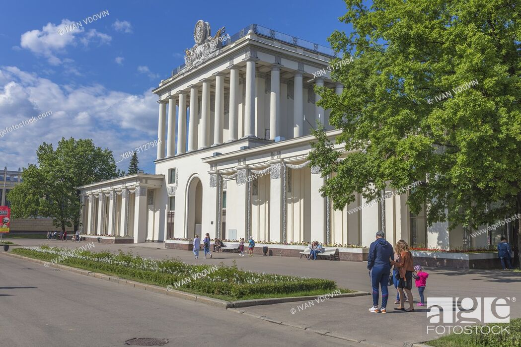 Stock Photo: Optica pavilion, VDNKH, Moscow, Russia.