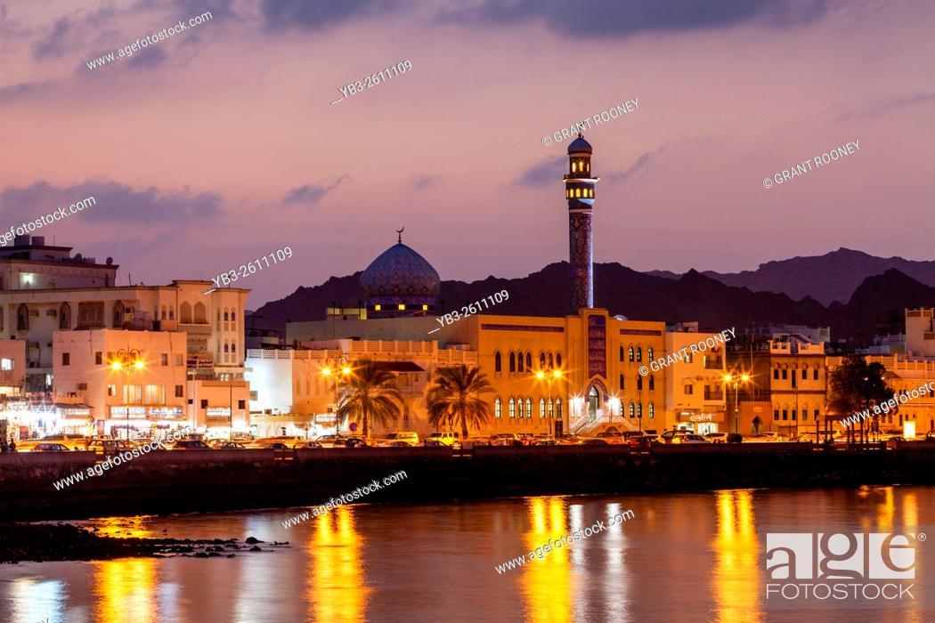 Stock Photo: The Corniche (Promenade) and Al Lawatiya Mosque At Muttrah, Muscat, Sultanate Of Oman.