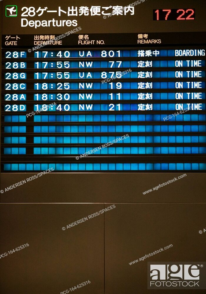 Stock Photo: Flight Departure Board.
