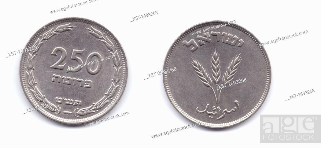 Stock Photo: Old Israeli 250 Prutah or Prutot coin from 1959.