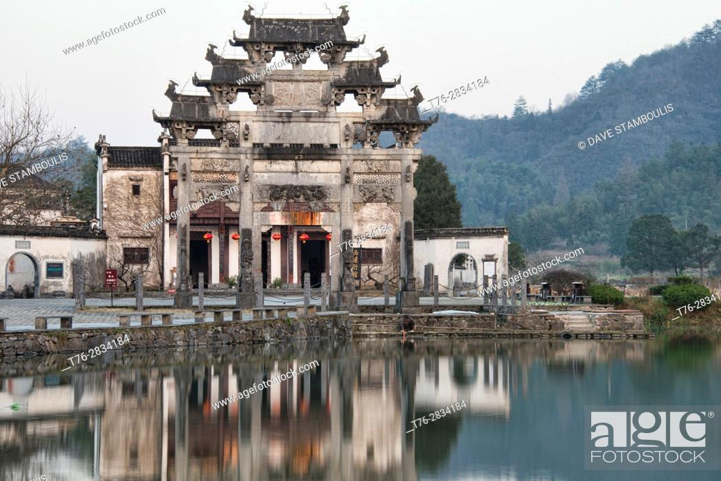 Stock Photo: Paifang gate in the UNESCO World Heritage ancient village of Xidi, Anhui, China.