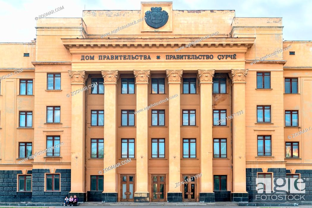 Stock Photo: Cheboksary/Russia -03.05.20:The Administration of the Head of the Republic building. Translation: The government house.