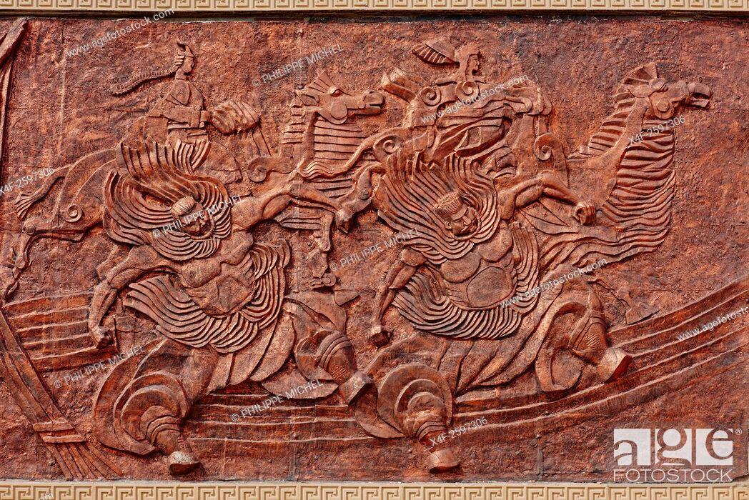 Stock Photo: China, Inner Mongolia, Badain Jaran desert, Gobi desert, bas-relief at the desert entrance.