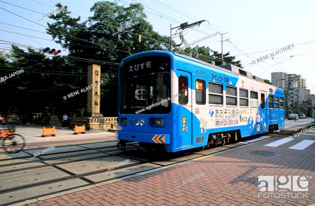 Stock Photo: Japan - The west of Honshu - Osaka - Transport - Tramway.