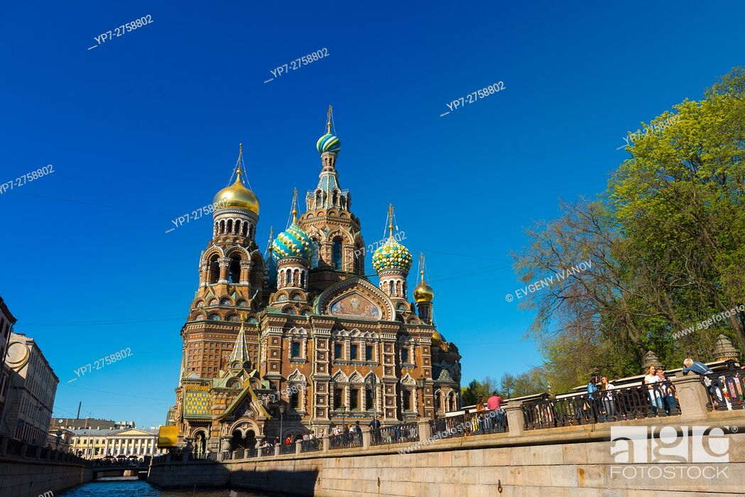 Stock Photo: Savior on the Spilled Blood Cathedral Embankment, St. -Petersburg.