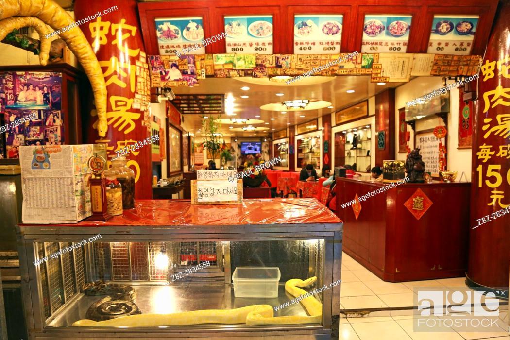 Stock Photo: Snake themed restaurant at the Taipei Huaxi Street Tourist Night Market in Taipei, Taiwan.