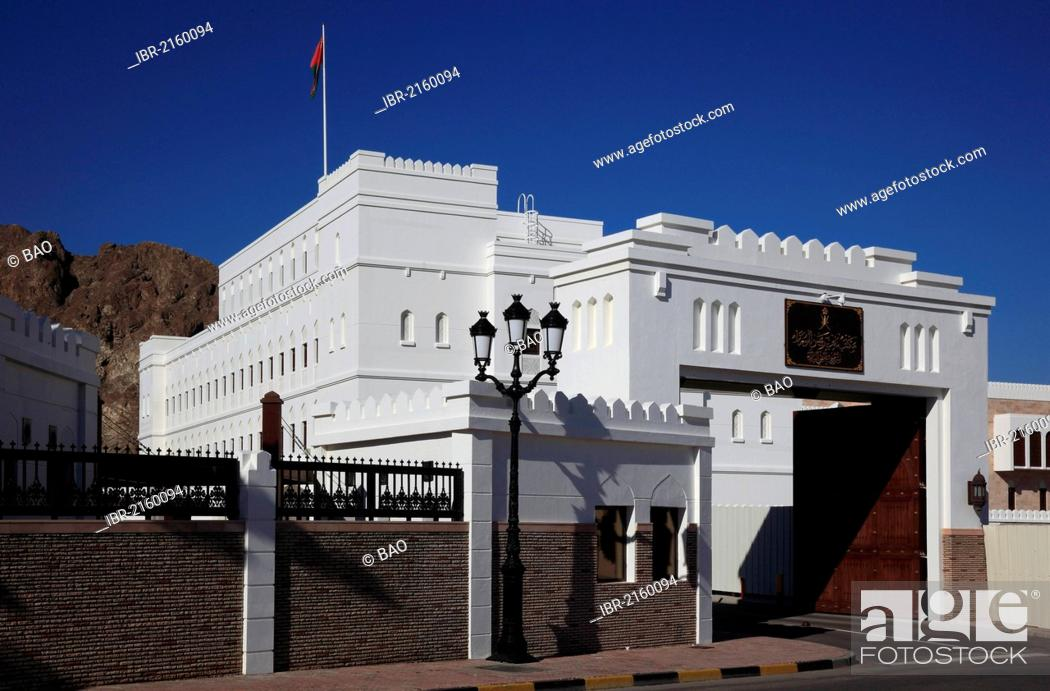 Stock Photo: Government buildings in Muscat, Oman, Arabian Peninsula, Middle East, Asia.