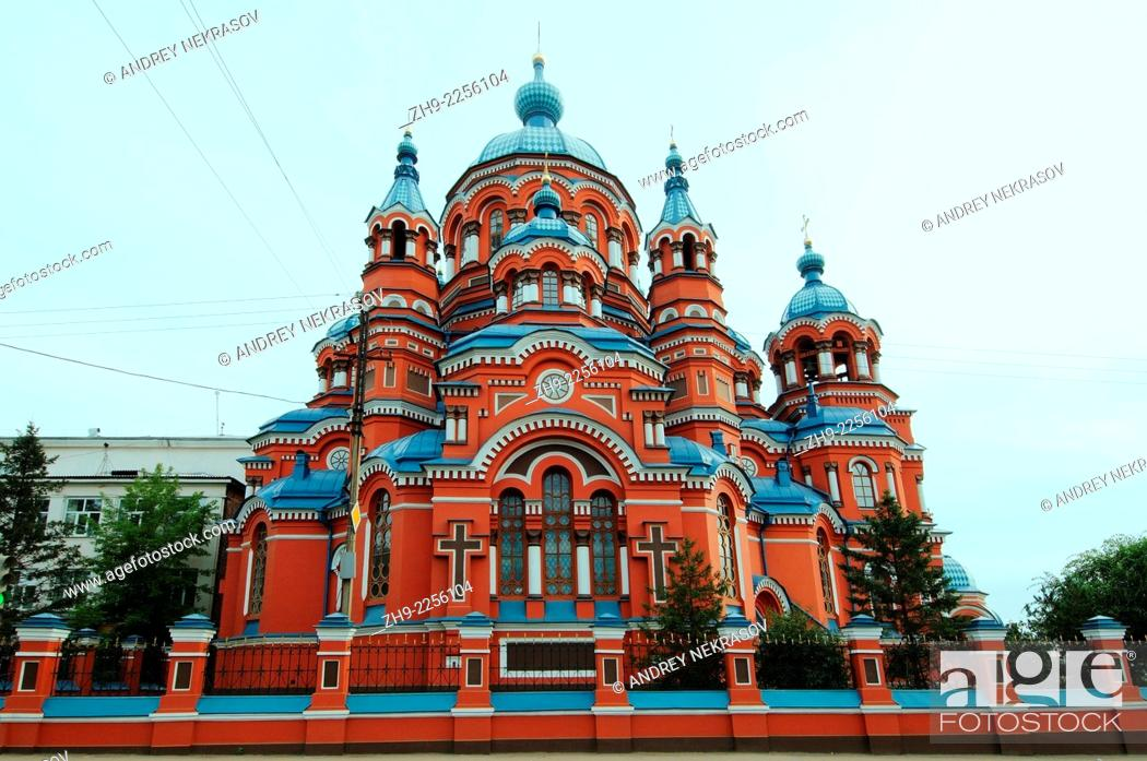 Photo de stock: Kazan Cathedral in the historic city center. Irkutsk, Siberia, Russian Federation.