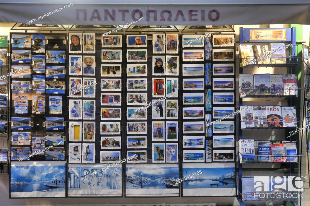 Stock Photo: Shop for tourists in Sougia, Crete, Greece.