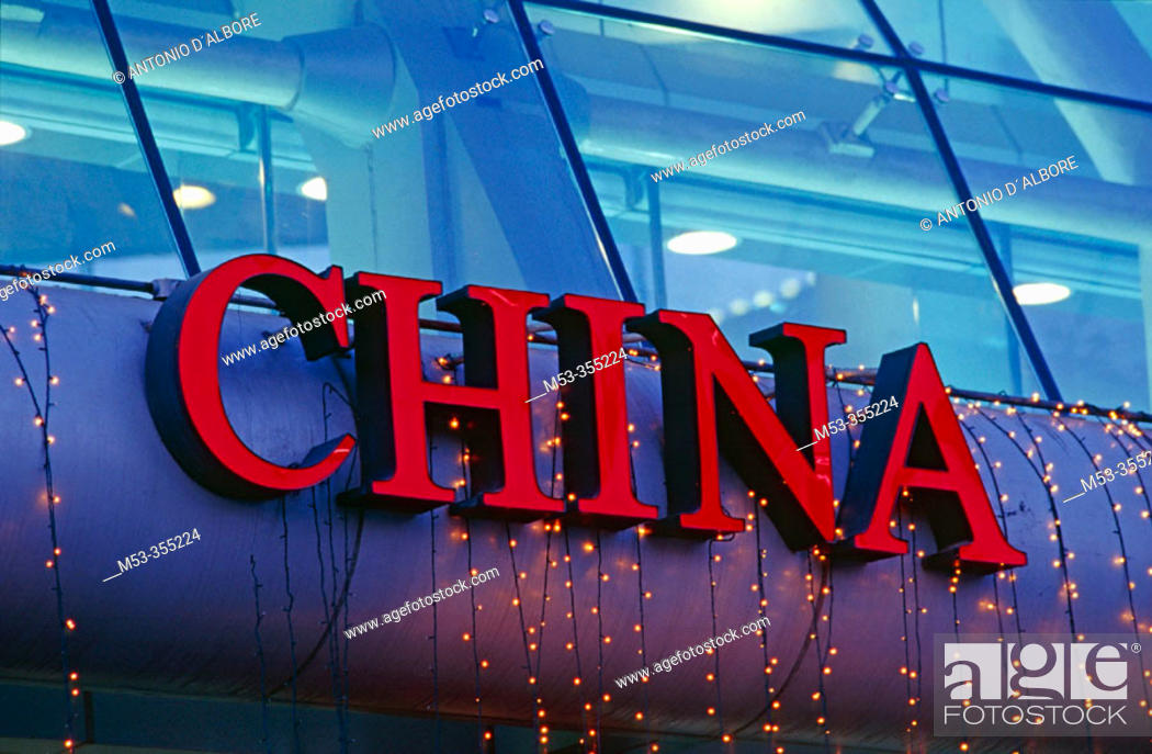 Stock Photo: China, Beijing, Neon sign on China World Trade Center Building in Dongcheng District.