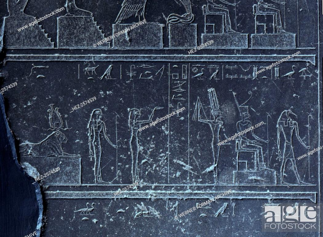 relief with hieroglyphs and gods from the naos of apries at sais