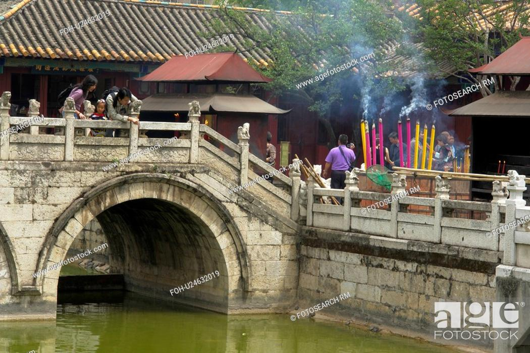 Stock Photo: yuantong, people, bridge, china, person, love.