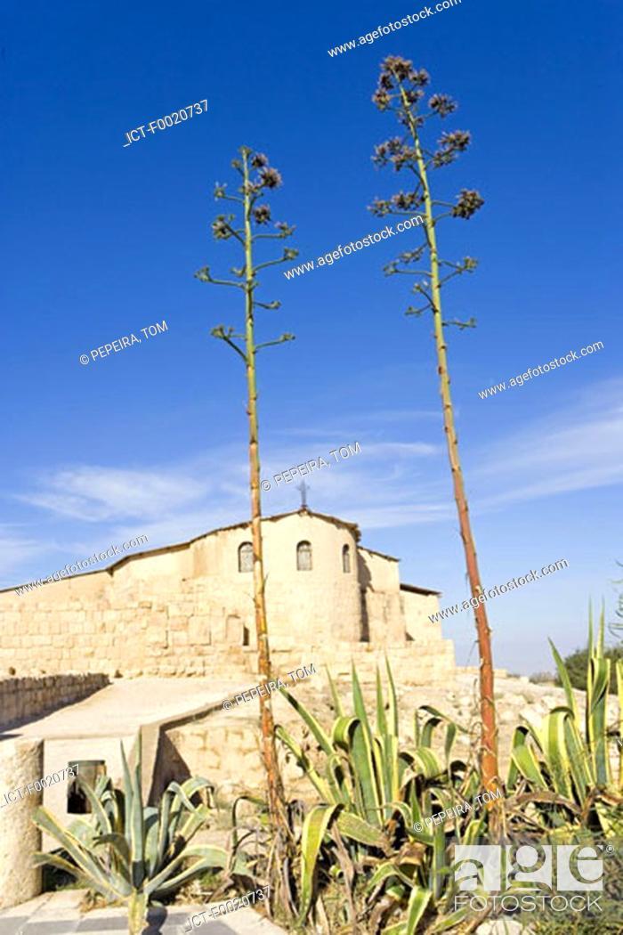 Stock Photo: Jordan, mount Nebo, Byzantine church.