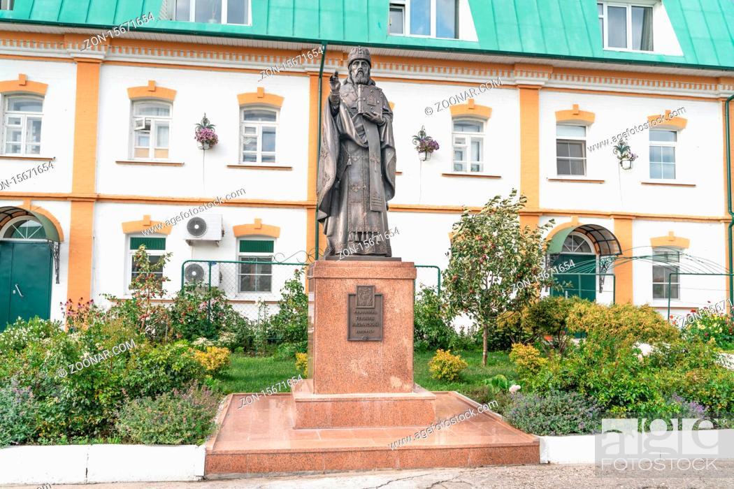 Stock Photo: Monument to St. German Kazan. Translation: To saint German Kazansky.