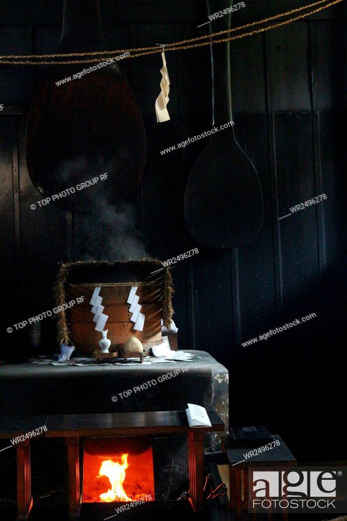 Imagen: Nakama Ritual, Kibitsu, Shrine, Japan.