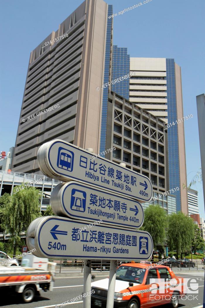 Japan, Tokyo, Tsukiji, Shin-ohashi-dori, street scene
