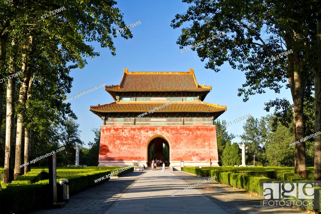 Stock Photo: The south entrance to the Sacred Way at the Ming Tombs in Beijing, China.