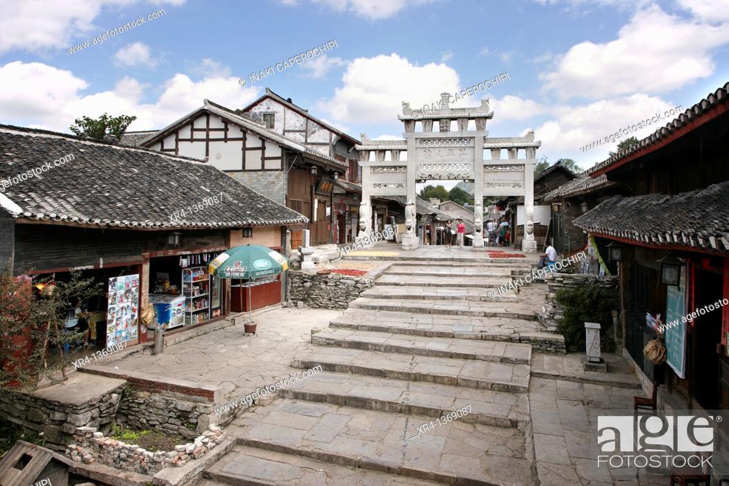 Stock Photo: Door, Quingyan, Quingyan ancient town, Guizhou, China.