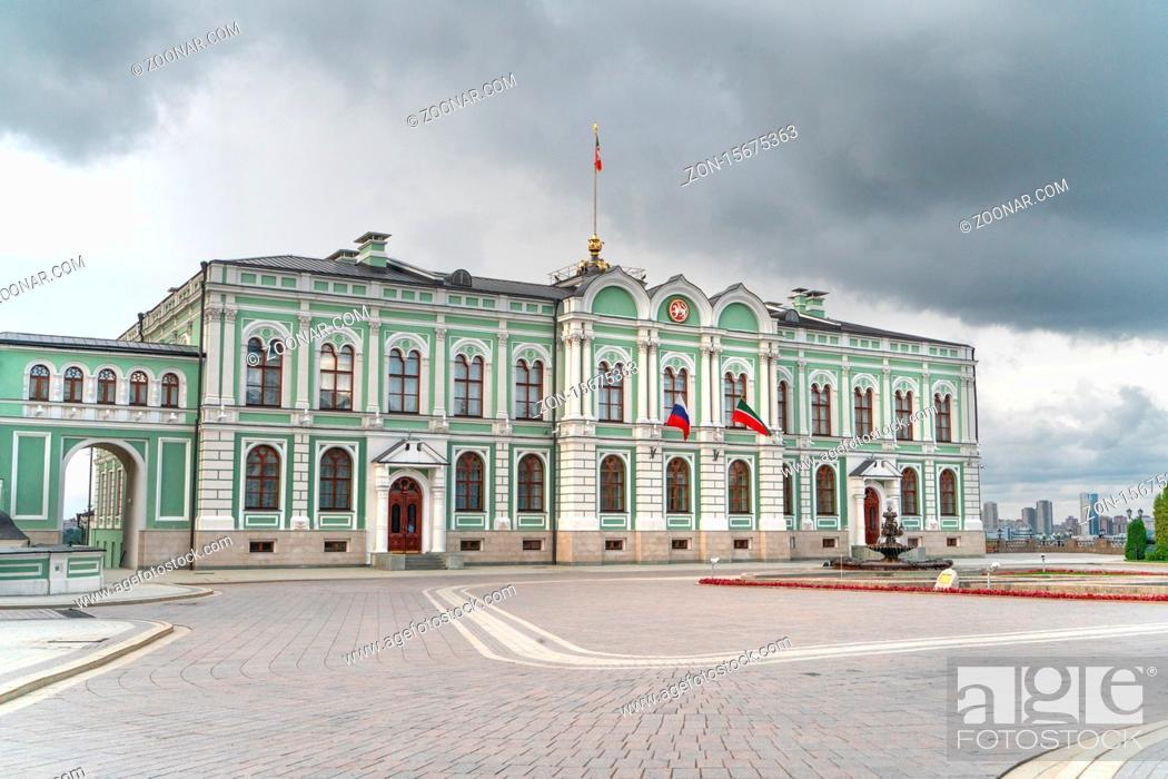 Stock Photo: Kazan/Russia-05.07.20:The president residence in kazan kremlin.