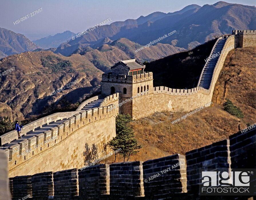 Stock Photo: The Great Wall. China.