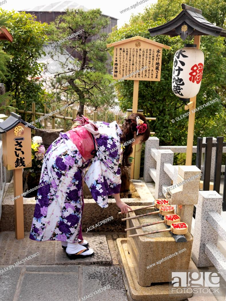 matchmaking in japan