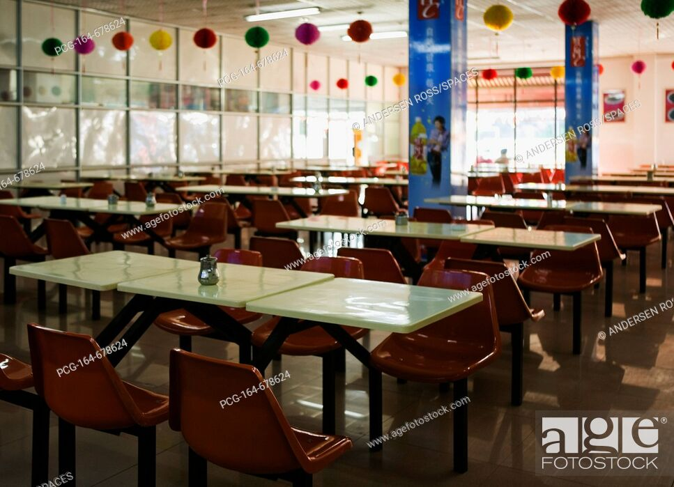 Stock Photo: Large Asian Eating Room.