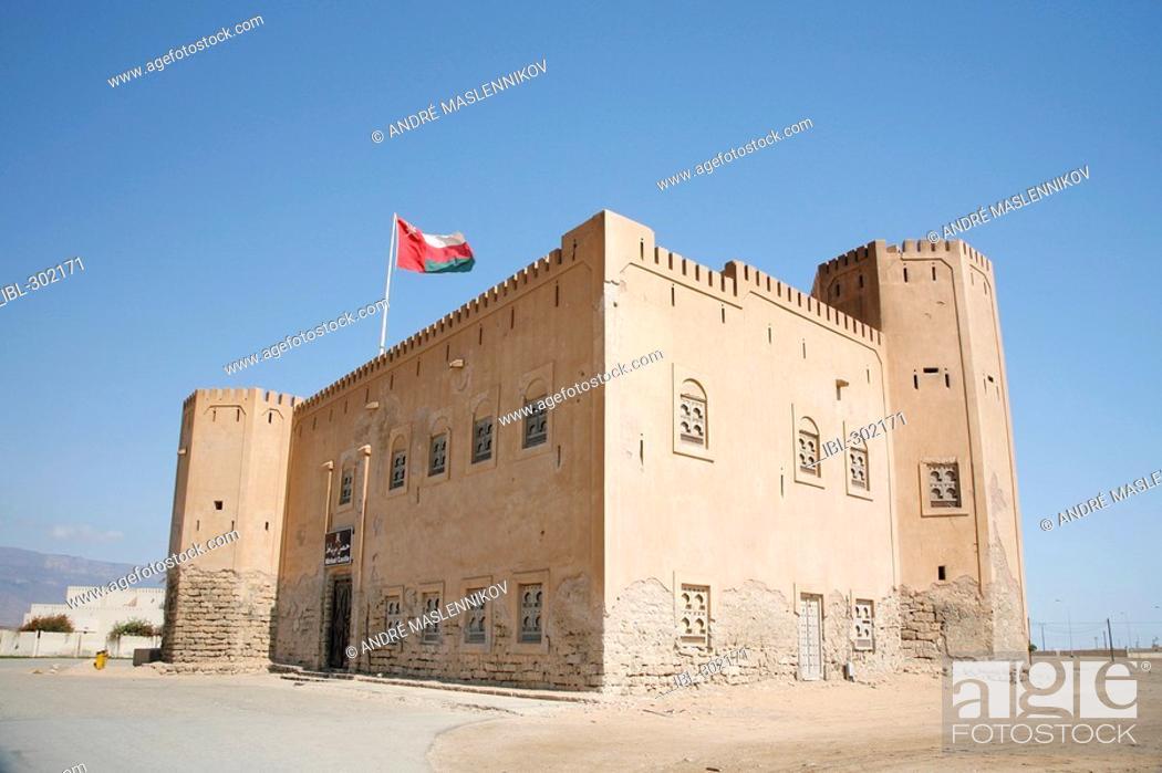 Stock Photo: Mirbat Castle is a museum in Oman.