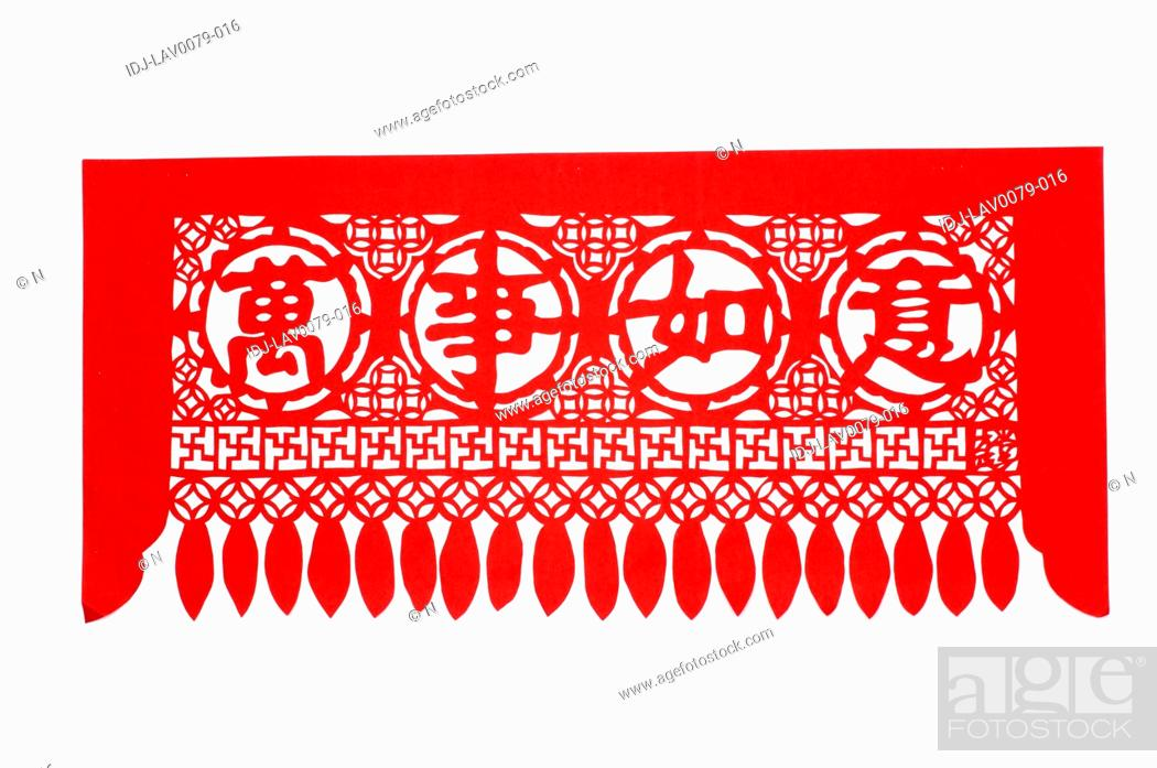 Stock Photo: Chinese new year paper cutout of a wall hanging.