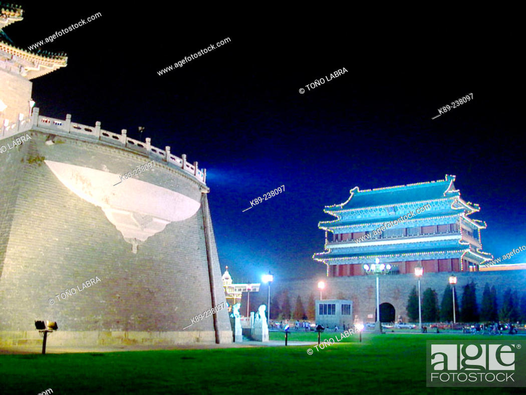 Stock Photo: Qianmen Gate. Beijing. China.