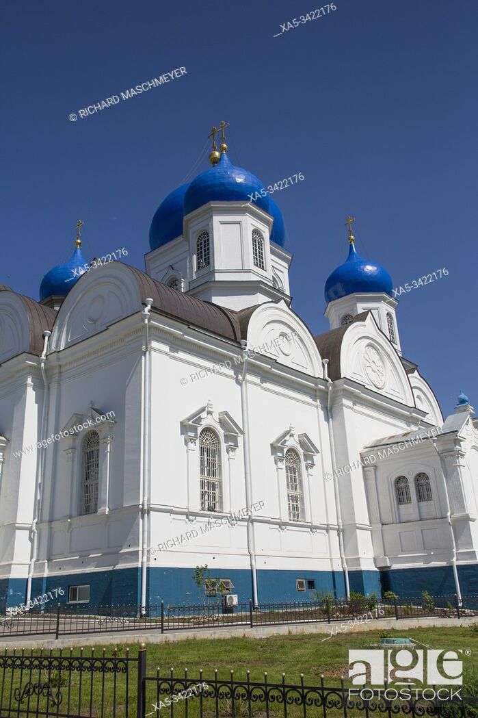 Stock Photo: Our Lady of Bogolyubovo Cathedral, Svyato-Bogolyubsky Monastery, North of Vladimir, Russia.