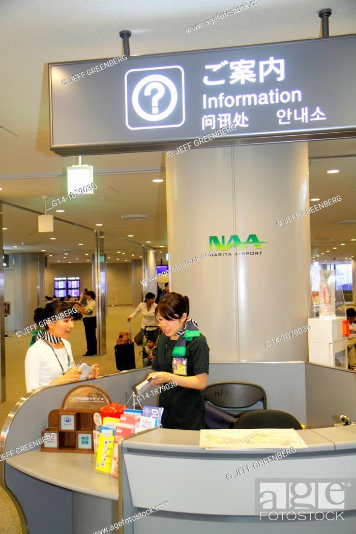 Japan, Tokyo, Narita International Airport, NRT, gate area