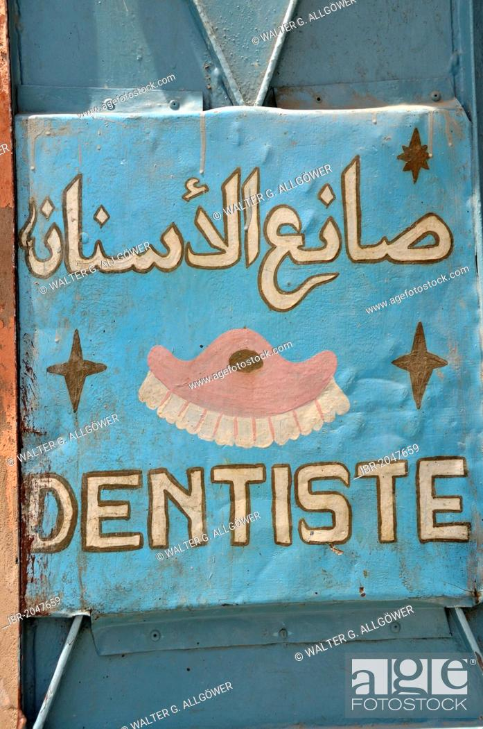Stock Photo: Advertising sign of a dentist, Marrakesh, Morocco, Africa, PublicGround.