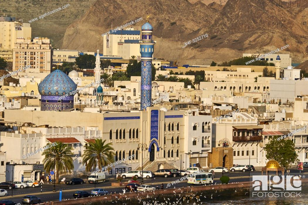 Stock Photo: Sultanate of Oman, Muscat, the corniche of Muttrah, the old town of Muscat, waterfront building.