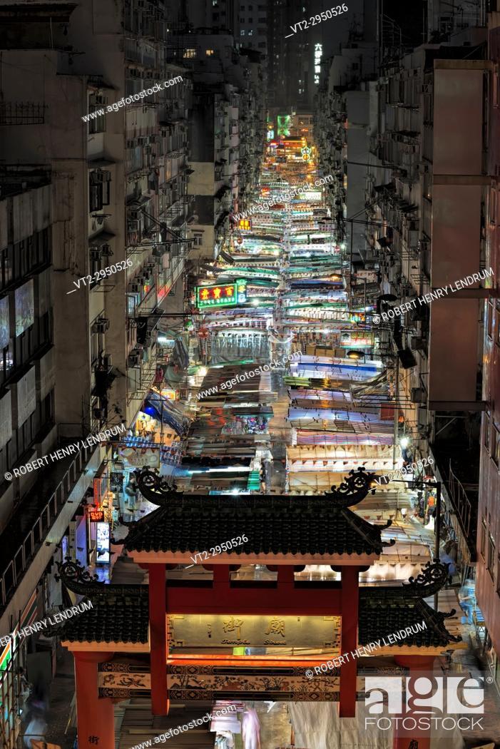 Stock Photo: Temple street night market, Hong Kong, China.