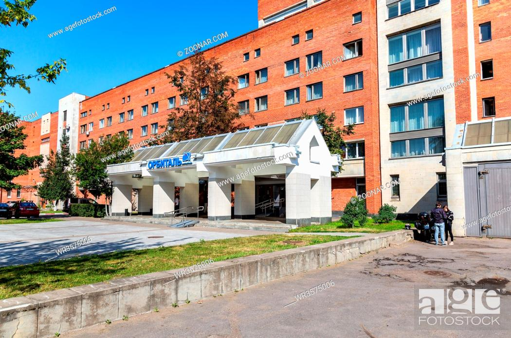 Stock Photo: Saint Petersburg, Russia - August 10, 2018: Orbital Hotel in summer sunny day, located on general Hrulev street.