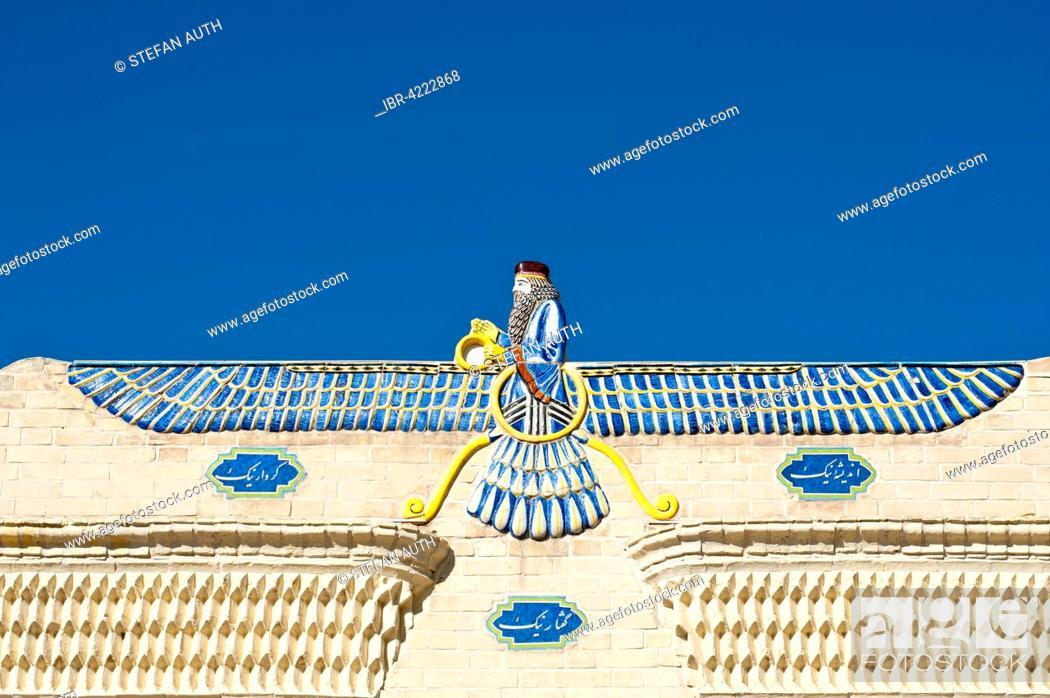 Zoroastrian Fire Temple Entrance With Symbol Of Zoroastrianism